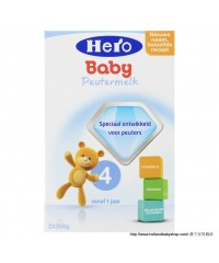Hero Baby (Friso) 4 Growth Milk 700g