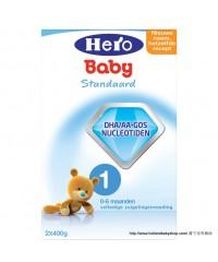 Hero Baby (Friso) 1 Standard 800g