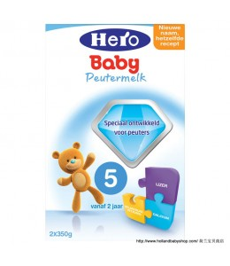 Hero Baby 5 Growth Milk 700g
