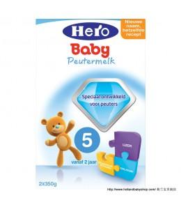 Hero Baby (Friso) 5 Growth Milk 700g