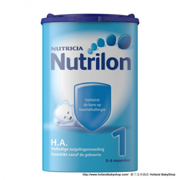 koemelkallergie nutrilon