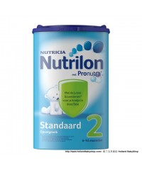Nutrilon Baby Milk Powder Standard 2