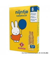 Bolletje Miffy Baby Biscuits 8+ (125 g)