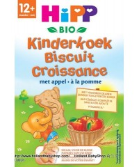 Hipp Organic Kids cookies apple 12 months+