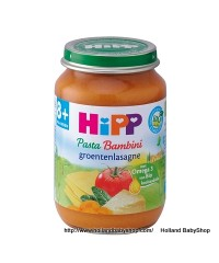 Hipp Organic Meal Vegetable Lasagne from 8 months 190g
