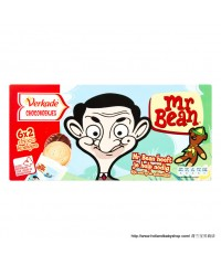 Verkade Choco cookies Mr. Bean 150 g