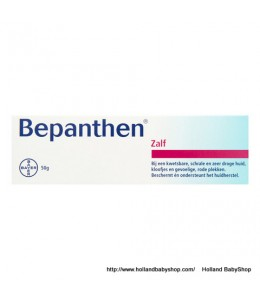 Bayer Bepanthen (Adult) Ointment  50g
