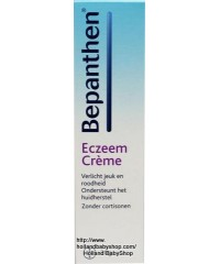 Bayer Bepanthen Eczema Cream 20g