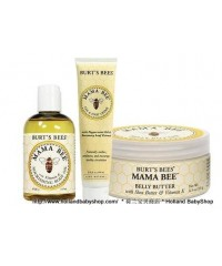 Burt's Bees Mama Bee Pregnancy Complete Pack – 3 products