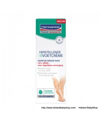 Hansaplast Restorative Foot cream 100ml