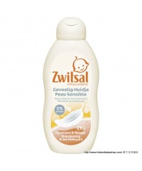 Zwitsal Sensitive skin 2 in 1 Bath & Shampoo 200ml