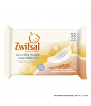 Zwitsal Baby Sensitive Wipes 57 pcs