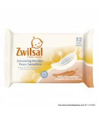 Zwitsal Skin Sensitive Wipes