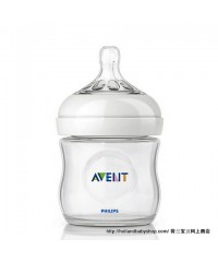 Philips Avent Natural Feeding Bottle 125 ml
