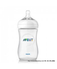 Philips Avent Natural Feeding Bottle 260 ml