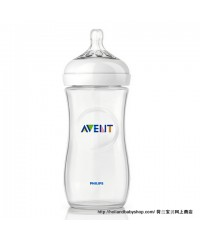 Philips Avent Natural Feeding Bottle 330 ml