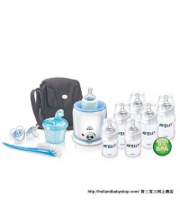 Philips Avent Starter Set for Bottle Feeding