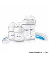 Philips Avent Natural Starter Set for newborns