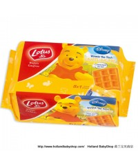 Lotus Winnie the Pooh waffle natural
