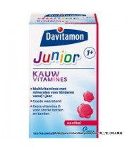 Davitamon Junior 1+ Chewable Vitamins Strawberry 120 pc