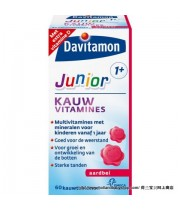 Davitamon Junior 1+ Chewable Vitamins Strawberry  60 pc