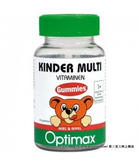 Optimax Children Multi Gummies 60 pieces