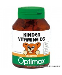Optimax Children's Chewable Vitamin D3 100 pieces