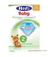 Hero Baby milk powder Comfort 2  900g