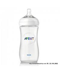 Philips Avent Natural Feeding Bottle 330 ml